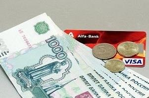 займы с самым низким процентомкредиты с плохой кредитной историей гродно